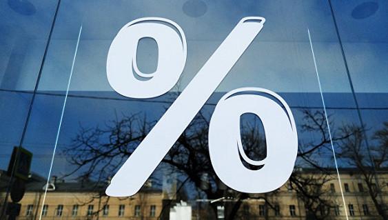Банки освоили новую схему «одурачивания» россиян