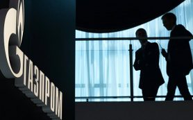 «Газпром» рассказал о работе в условиях санкций США