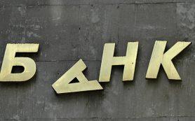 Крымские банки остались без американского софта