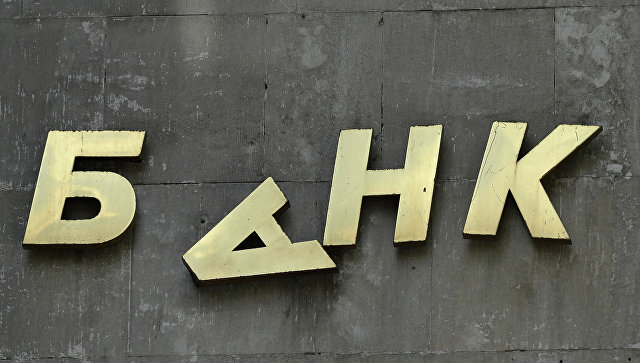ЦБ: банки наращивают розничное кредитование
