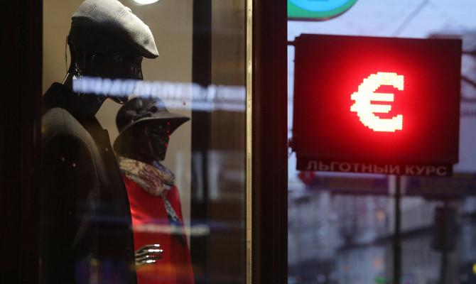 Евро преодолел психологический барьер
