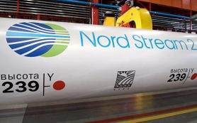 Европейские компании инвестировали в Nord Stream 2 €324 млн