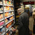 Падение цен в России побило рекорд