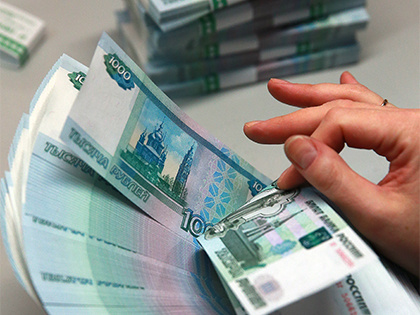Аналитический центр при правительстве РФ будет отвечать за программу «Цифровая экономика»