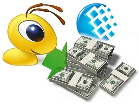 Обмен Вебмани на Приват24
