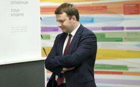 Орешкин сравнил ситуацию в экономике РФ с положением в США в 80-х