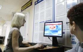 Банки получат доступ к данным Пенсионного фонда до конца года