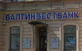 Балтинвестбанк сократит треть сотрудников до конца года