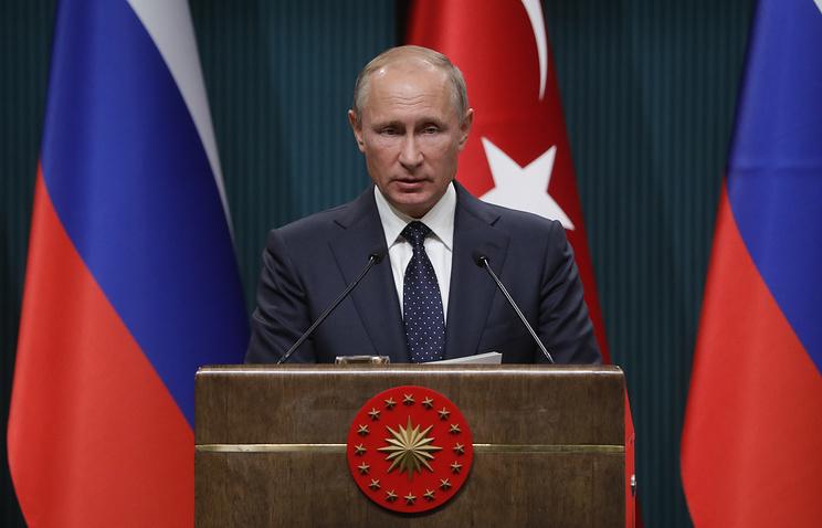 Путин отметил прогресс в развитии сотрудничества РФ и Турции и рост турпотока