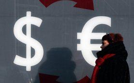 Фонд по защите прав вкладчиков займется страхованием инвестиций на фондовом рынке