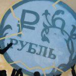 Рубль устал следить за нефтью и ставкой