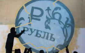 ЦБ планирует запретить выплату «золотых парашютов» при санации страховщиков