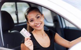 Как получить водительские права