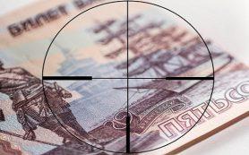 Арбитраж отложил до 23 ноября дело о банкротстве «Югры»
