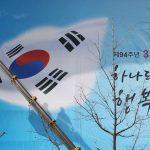 Южная Корея заявила о готовности к изменению условий торгового соглашения с США