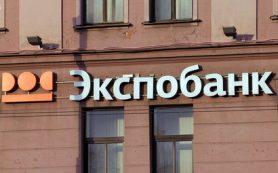 Экспобанк договорился о покупке турецкого Япы Креди Банка