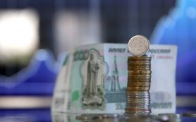 Российские гособлигации удержали инвесторов