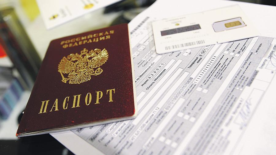 SIM-карта заменит паспорт