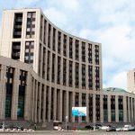 """""""Газпром"""" выложит на юбилей миллионы рублей"""