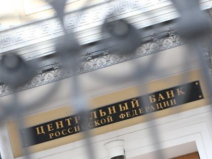 Российский банк получил престижную международную награду