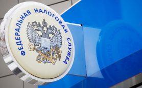 ФНС готова раскрыть данные о «спящих» счетах в банках