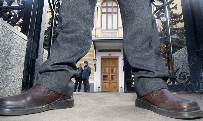 ЦБ дал банкам рекомендации по реабилитации клиентов-отказников