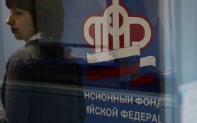 В ПФР поспорили с Кудриным о пенсиях