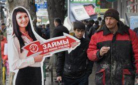 МЭР проводит антикоррупционный конкурс среди своих сотрудников