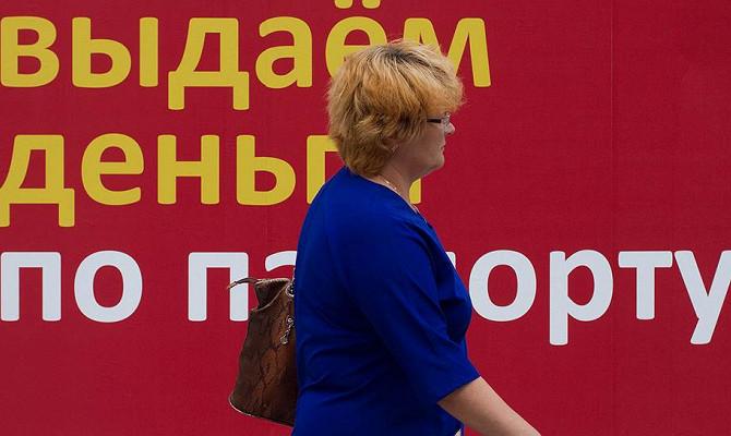 У россиян заберут чужие займы