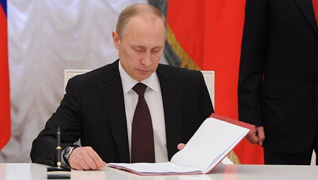 Путин подписал закон о введении в России tax free