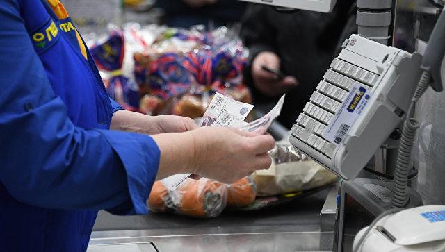 Эксперты оценили уровень затрат россиян