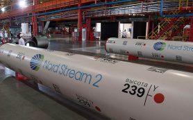 Еврокомиссия форсирует ограничения для Nord Stream