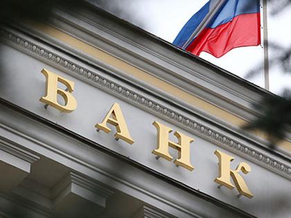ЦБ отозвал лицензию у банка «Новопокровский»