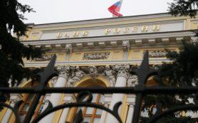 Власти намерены вернуть выделенные «Открытию», Бинбанку и Генбанку 84 млрд рублей
