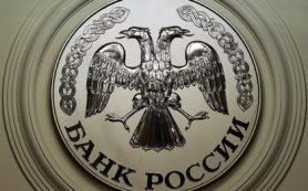 У столичного банка «Солидарность» отозвана лицензия