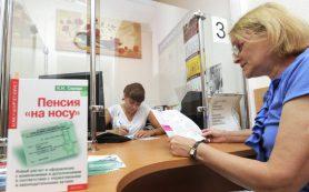 Споры в кабмине стали причиной заморозки пенсионной реформы