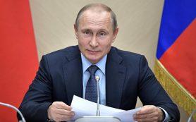 Путин повысил зарплаты чиновников