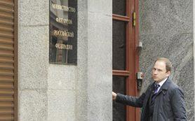 Минфин РФ предлагает обложить добычу криптовалют налогом