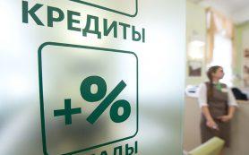 Избыток денег в банках снизит кредитные ставки