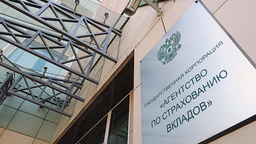 АСВ может привлечь рекордные 160 млрд рублей в 2018 году