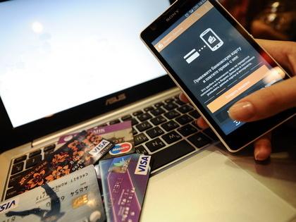 Правительство намерено ограничить анонимные электронные платежи