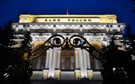 Банк «Стар Альянс» лишился лицензии