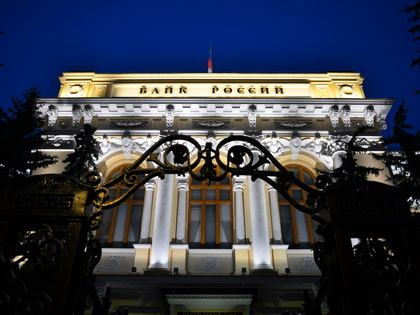 Япы Креди Банк стал Банком на Гончарной