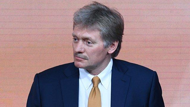 Песков назвал авторов идеи о возвращении денег из США