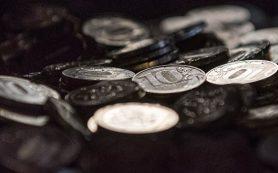 МЭР ожидает увеличения ФНБ в 2018 году на $50 млрд