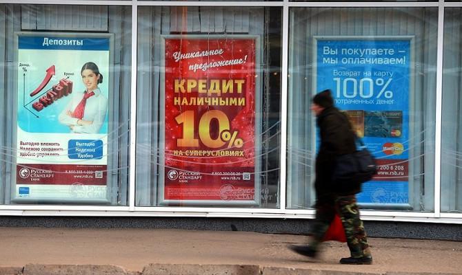 Падающие доходы продолжат банкротить россиян