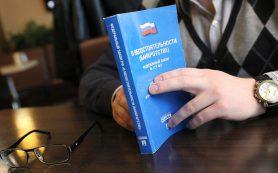 Долги потенциальных банкротов превысили 31 млрд рублей