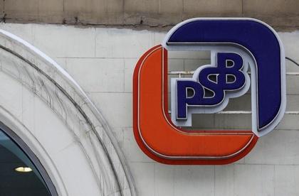 Старший вице-президент ВТБ Косов перешел в Промсвязьбанк