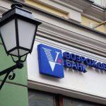"""Банк """"Возрождение"""" поможет семьям с детьми льготной ипотекой"""