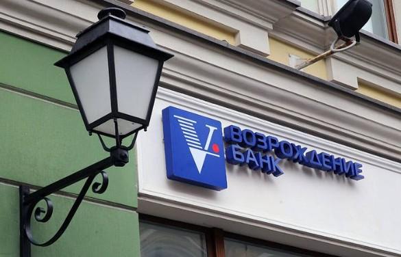 Банк «Возрождение» поможет семьям с детьми льготной ипотекой